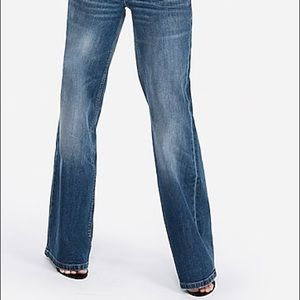 Express Deluxe Premium Denim Bootcut Jeans
